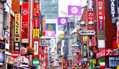 Tokyo: cosa vedere e mangiare, dove dormire. Guida completa